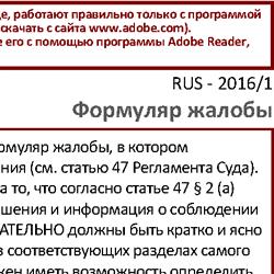 Статистика Украины Официальный Сайт Бланки 2016 Год - фото 5