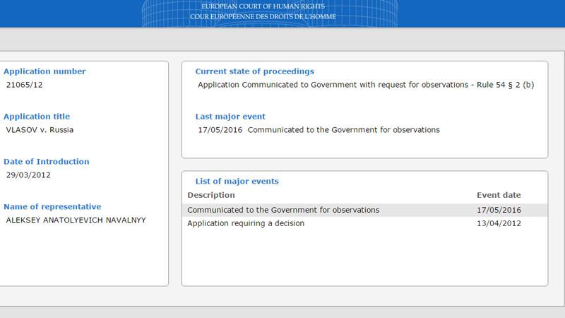заказать закон о защите прав потребителя